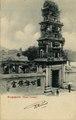 KITLV - 1404868 - Singapore. Hindu Temple. - 1895-1906.tif