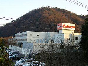 Kabaya - Kabaya Foods Corporation building