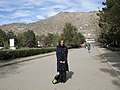Kabul U -a.jpg