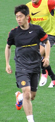 Kagawa met Manchester United in 2012