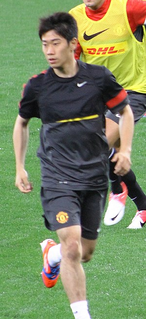 Shinji Kagawa - Kagawa training with Manchester United in 2012
