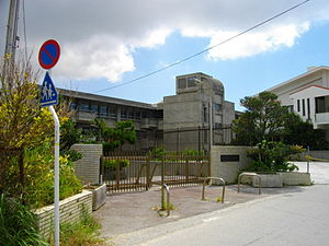 沖縄県立開邦中学校・高等学校