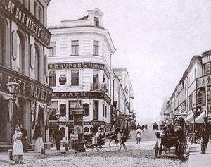 Пакет документов для получения кредита Крапивенский переулок исправление кредитных историй