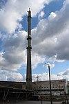 Kamin Heizkraftwerk Meiningen11042018 2.JPG