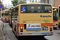 Kanachu Bus Light.JPG