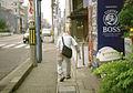 Kanazawa Buke Yashiki10 (5967387332).jpg