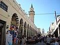 Karamanli Mosque - Old Market, Tripoli, Libya - panoramio - Cüneyt Türksen.jpg