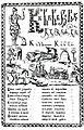 Karion Istomin's alphabet K.jpg