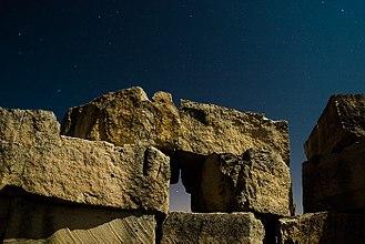 Kasota limestone - Kasota limestone at night.