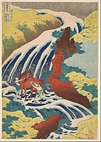 Katsushika Hokusai - Yoshitsune Falls, from the series Famous Waterfalls in Various Provinces - Google Art Project.jpg