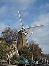 katwijk aan den rijn, korenmolen de geregtigheid 2009-10-25 12.54