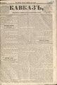 Kavkaz 1856 N34.pdf