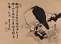 Kawanabe Kyosai Crow on a Snowy Plum Branch ca 1880–1910.jpg