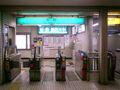 Keihan Doi-Station.jpg