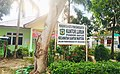 Kel. Pondok Sayur, Kecamatan Siantar Martoba, Pematangsiantar 01.jpg