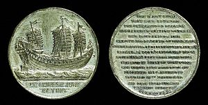 Keying (ship) - The medal made for the arrival of the Junk Keying in Britain.