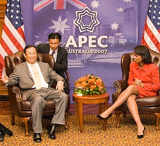 Phạm Gia Khiêm - Bình meeting with Condoleezza Rice at APEC, September 2007