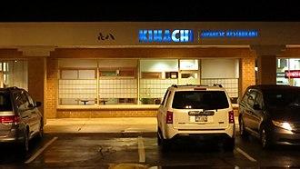 Japanese community of Columbus, Ohio - Honda automobiles parked in front of Kihachi Japanese Restaurant in Columbus, Ohio