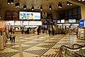 Kintetsu Corporation - Kintetsu Nagoya Station - Ticket Gate - 01.JPG