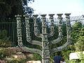 Knesset Menorah.JPG