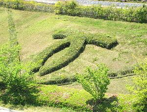 Kobe city symbol.JPG