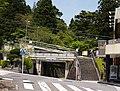 Koen-Kami-Sta-Ent.JPG