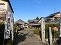 Kokuon-ji temple, Motosu, 2018.jpg