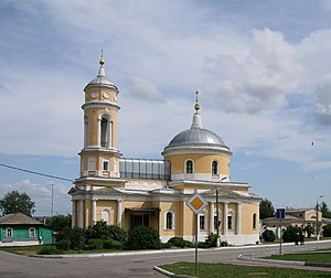Kolomna ChurchExaltationCross.JPG, автор: Ludvig14