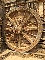 Konark Sun Temple -Konark -Odisha -DSC 0002.jpg