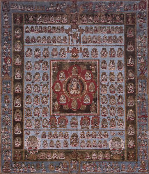 File:Kongokai Mandala (Senkoji Tonami).jpg