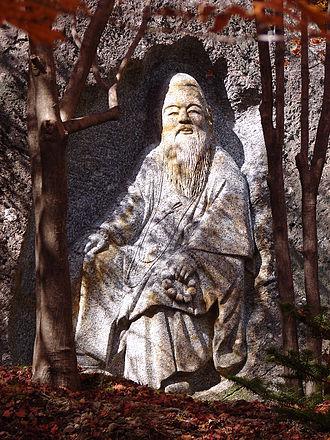Haneullim - Hwanin represented at the Samseonggung.