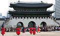 Korea Gyeongbokgung Guard 07.jpg