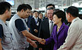 Korea President Park Hyundai Beijing 20130629 05.jpg
