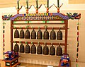 Korean Bells, Musical Instrument Museum, Phoenix, Arizona.jpg