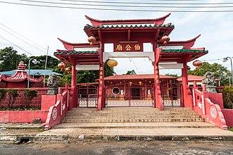 Kota Belud - Image: Kota Belud Sabah Taoist Temple 01