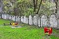 Kraków Ghetto wall 62 Limanowskiego Street.jpg