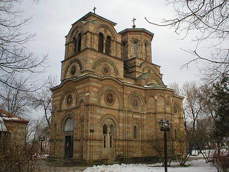 Pravoslavne crkve 450px-Krusevac-lazarica