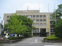 Kuki city hall.JPG
