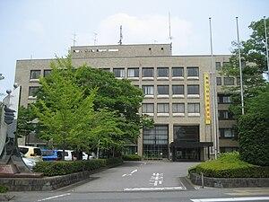 Kuki, Saitama - Kuki City Hall