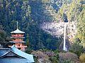 Kumano Kodo pilgrimage route Seiganto-ji World heritage 熊野古道 青岸渡寺09.JPG