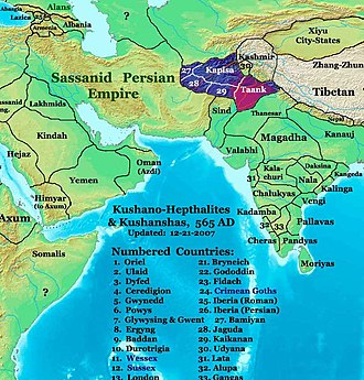 Kabul Shahi - Asia in AD 565, showing the Shahi kingdoms and their neighbours.