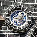 Lüneburg IHK Details 0015 09368.jpg