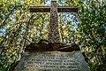 La croce del parco della rimembranza.jpg