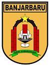 Lambang Kota  Banjarbaru