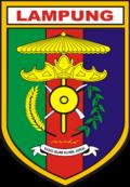 Lambang Lampung