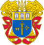 Large Coat of Arms of Ternopil Oblast.png