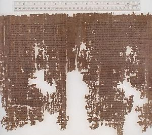University of Michigan Papyrology Collection - Fragment of Homer's Iliad in Michigan's Papyrus Collection