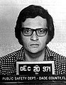 Larry King mug shot.jpg