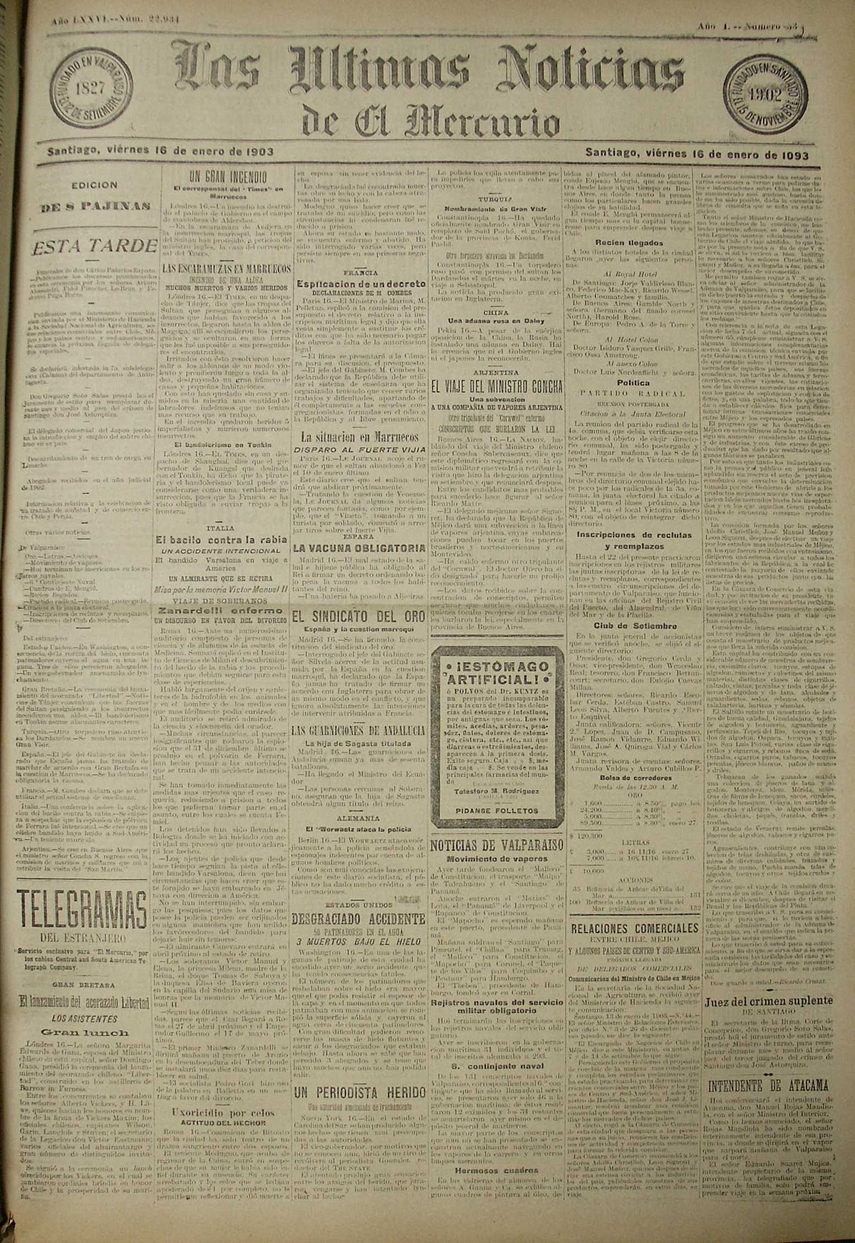 Las ltimas noticias wikipedia la enciclopedia libre for Ultimas noticias dela farandula