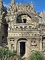 Le palais idéal - Entrée de la galerie.JPG